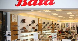 Bata Recruitment 2018