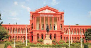 High Court of Karnataka Vacancy