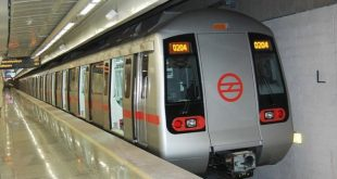 Kolkata Metro Rail Group C Recruitment 2018