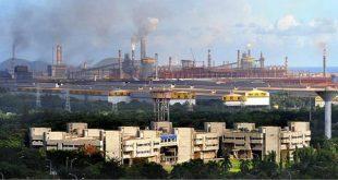 Vizag Steel Plant Recruitment 2018